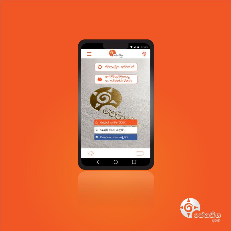 Astrology-Mobile-App-Logo-3