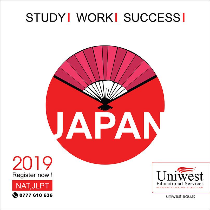 Uniwest-Social-Media-Marketing-2