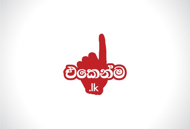 Logo Design For Ekenma.lk