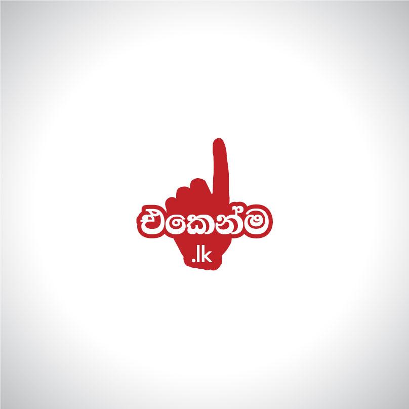 Logo Design For Ekenma.lk