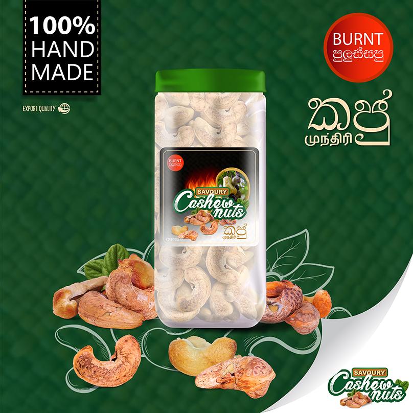 savoury cashew nuts